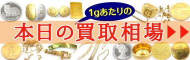 today_market_price_bnr